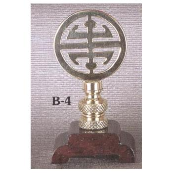 """Solid Brass Ideogram 2 1/4"""" Lamp Finial"""