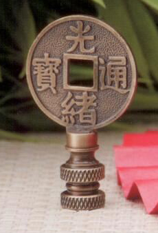 Mini Chinese Coin Lamp Finial in Antique Metal