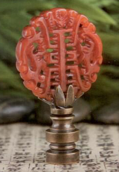 Longetivity Lamp Finial in Amber Jade